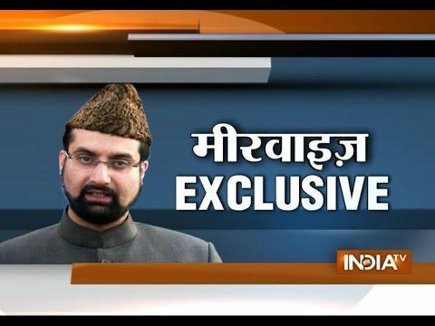 Exclusive: Kashmiri political leader Mirwaiz Umar Farooq speaks with India TV on Kashmir elections