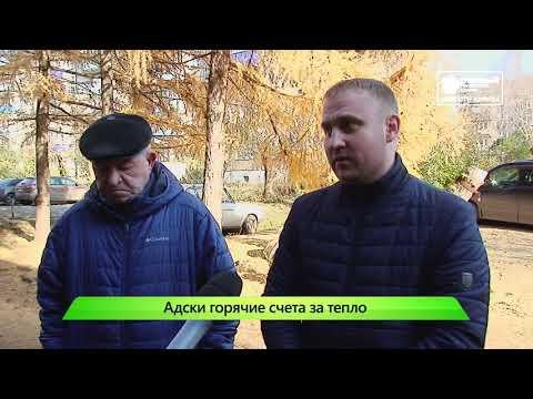 """""""Город"""" выпуск 19.10.2018"""