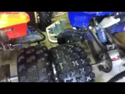Suzuki lt230 quad runner review
