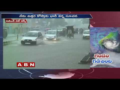 తెలుగు రాష్ట్రాల్లో చలి తీవ్రతకు 17 మంది మృతి | ABN Telugu