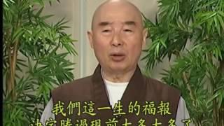Thái Thượng Cảm Ứng Thiên, tập 6 - Pháp Sư Tịnh Không