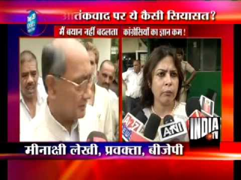 Indian Mujahideen remarks: Digvijaya Singh backs Shakeel Ahmed