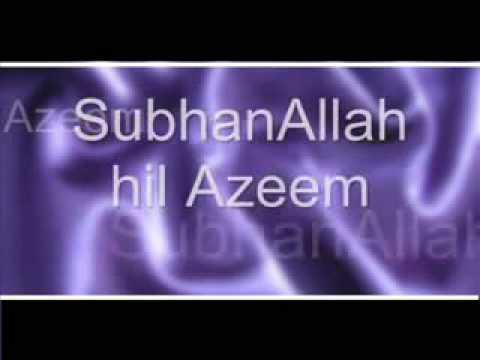 Thikr nasheed Kalimatan