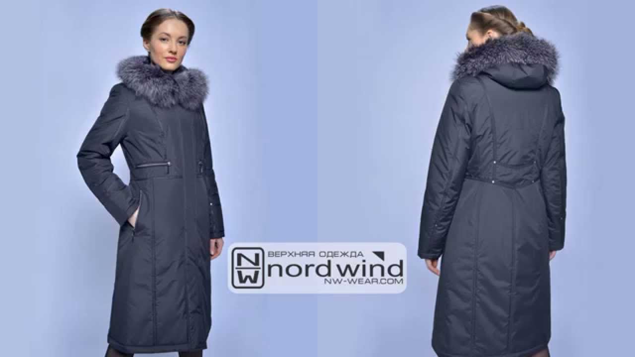 Одежда nord wind официальный сайт одежда