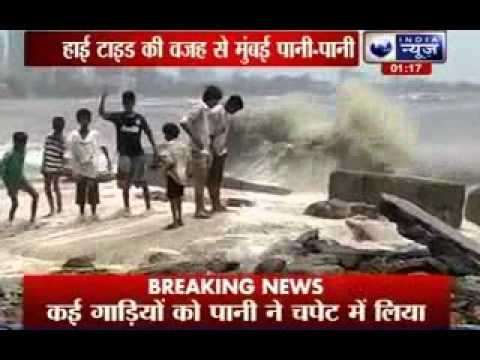 Deep depression over Arabian sea intensifies into cyclonic storm