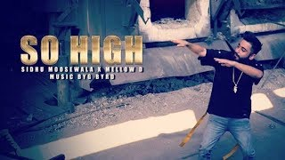 download lagu So High  Mellow D Version  Humble gratis