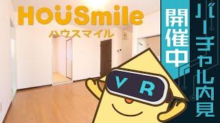 南田宮1丁目 アパート 2LDKの動画説明