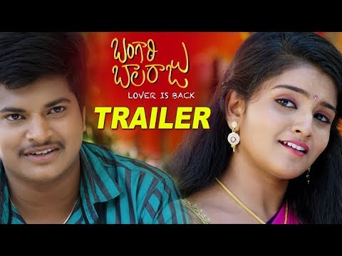 Bangari Balaraju Movie Official Trailer | Latest Telugu Movie Trailers | Telugu Trailers 2018