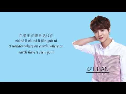 Luhan - Tian Mi Mi