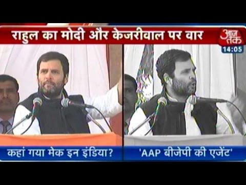 Rahul Gandhi attacks Kejriwal, Modi at Delhi rally