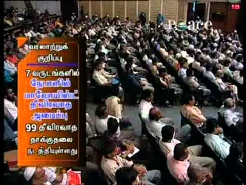 Zakir Naik Tamil-இந்திய தீவிரவாதிகள் video
