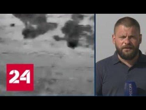 Главарь Джебхат ан-Нусра получил тяжелое ранение во время авиаудара российских ВКС - Россия 24