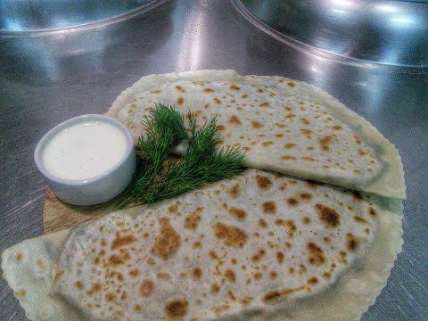 Как приготовить Кутабы(Сыр+ Зелень)Вкусно,Быстро!
