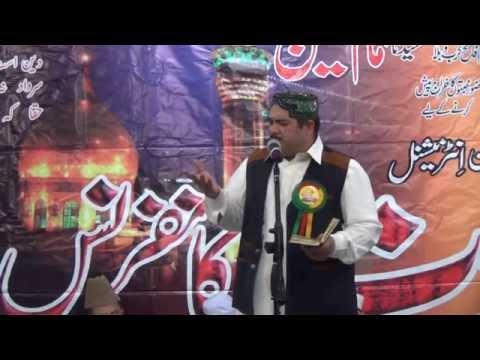 Sajjad Ahmed Butt ** Tu Shah E Khuban video