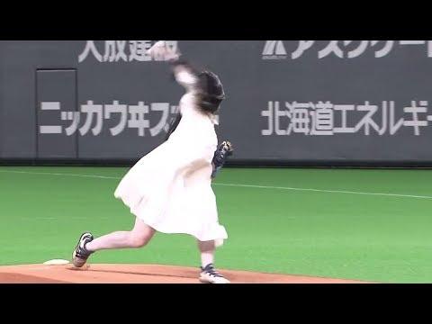 """貞子、3年ぶり始球式で""""豪速球""""披露!場内どよめく"""
