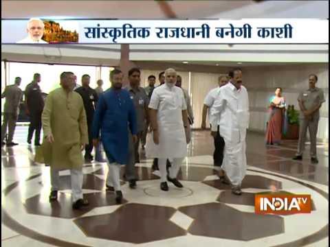 PM Narendra Modi Plans to Make Varanasi a Hybrid City - India TV