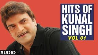 download lagu Latest  Jukebox  Hits Of Kunal Singh Vol.1 gratis