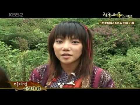 김석훈 천추태후 cafe.daum.net/kimsukhoon