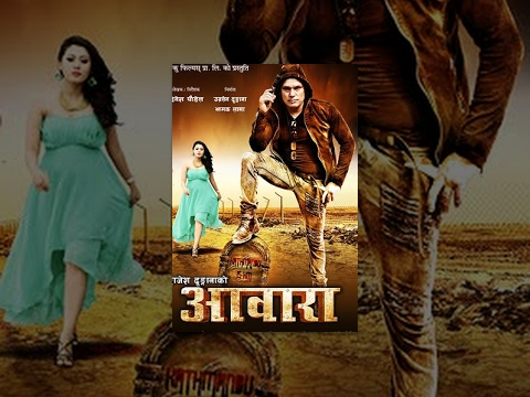 AAWARA - New Nepali Full Movie 2017/2073 | Rajesh Dhungana, Harshika Shrestha