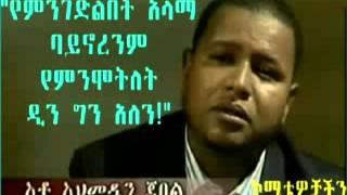 AHMADIN JABAL