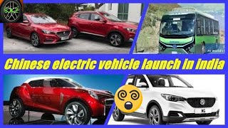 Chinese electric vehicle launch in india/mg motors electric suv eZS launch date in india.