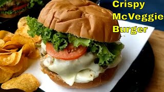 Veg Aloo Tikki Burger Recipe, McDonald Burger Recipe, Crunchy McVeggie Burger Recipe, Veg Burger