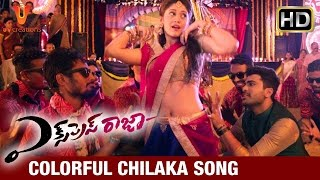 download lagu Express Raja Movie Songs  Colorful Chilaka Song Trailer gratis