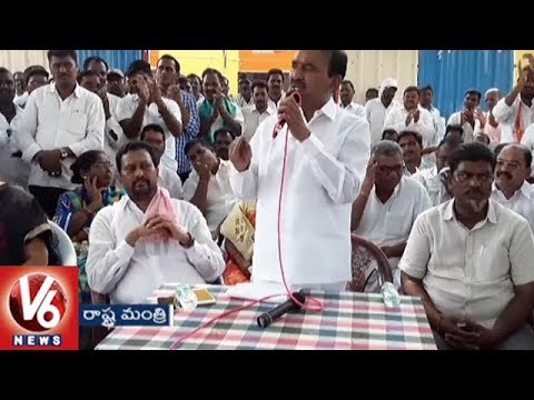 All Arrangements Set For Rythu Bandhu Scheme Launch In Huzurabad | Karimnagar | V6 News