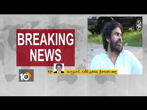 Pawan Kalyan Deeksha Starts In Srikakulam | AP | 10TV