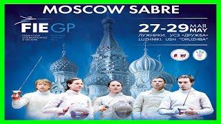 Гран-При Москвы : Атланты