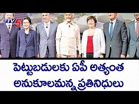 చంద్రబాబు సింగపూర్ టూర్ సక్సెస్ | AP CM Chandrababu Naidu's Singapore Tour Ends | TV5 News