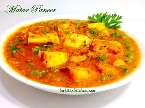 Matar Paneer Recipe in Hindi-Restaurant Style Matar Paneer-Easy and Quick Mutter Paneer Recipe