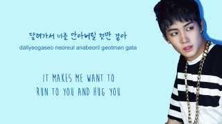 GOT7 Stop Stop It Color Coded Han Rom Eng Lyrics
