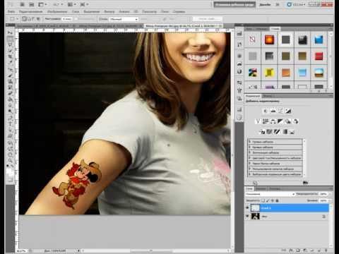 Photoshop в тату как сделать