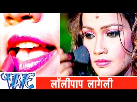 लॉलीपॉप लागेलू  Lolly Pop Lageli - Video JukeBOX - Bhojpuri Hit Songs HD