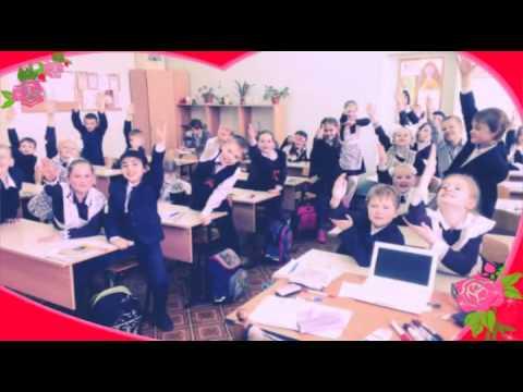 "Юлия Олеговна и 3 ""А"" класс"