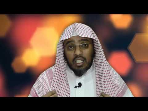 የኡሱል አል ሰላለህ ትርጉም ክፍል 16  شرح اصول الثلاثة باللغة الامهرية ye osul al selalsa tergum H