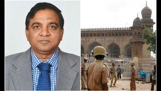 NIA Judge Ravindra Reddy Resigns After Pronouncing Verdict In Mecca Masjid Case