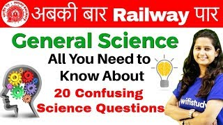12:00 PM - Group D Crash Course | GS by Shipra Ma'am | Day#19 | 20 Confusing Science Questions