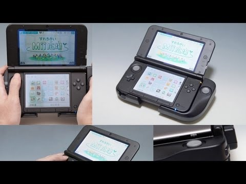 3DS News - Nano Assault EX, Circle Pad Pro, and Resident Evil Revelations for Xbox 360 & PS3?