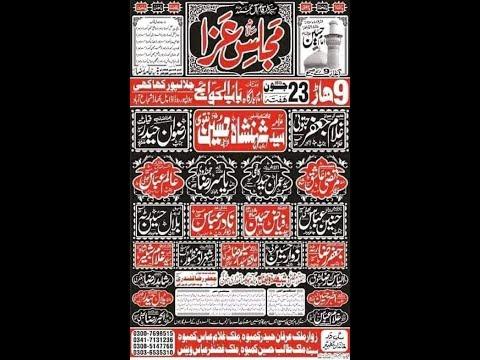 Live Majlis e Aza   23 June 2018   Imam Bargah Babul Hawaij JalalPur Khakhi Pull Khara Shujabad