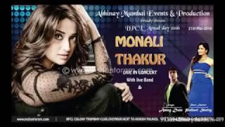 Monali Thakur Live in concert