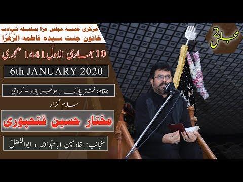 Ayyam-e-Fatima Salam | Mukhtar Fathepuri | 10 Jamadi Awal 1441/2020 - Nishtar Park - Karachi