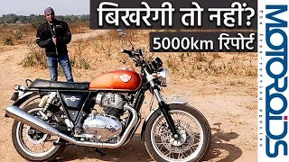 Royal Enfield Interceptor Review After 5000 km in Hindi| Does it Hold Up? | Motoroids