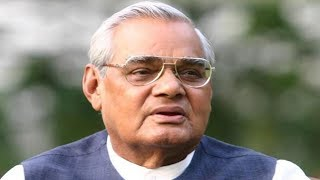 Atal Bihari Vajpayee's condition serious | వాజ్పేయి ఆరోగ్యం విషమం.. బీజేపీ కార్యక్రమాలన్నీ వాయిదా