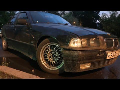ОТОРВАЛ ГЛУШИТЕЛЬ НА BMW E36!!! Я ЩАС ОГЛОХНУ!!!