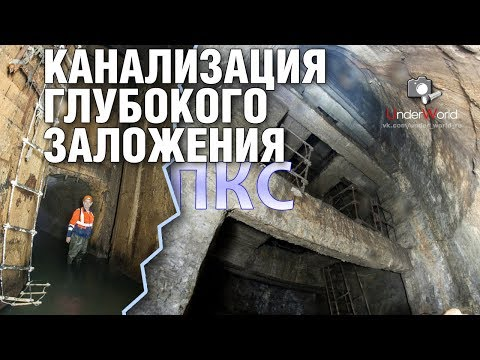 Диггеры Москвы в Подземельях Санкт-Петербурга | Тайны Подземного Питера | СПб