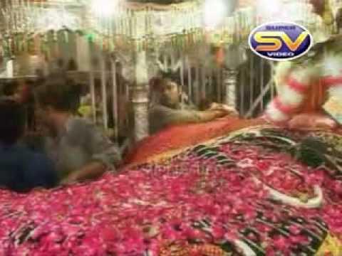 Ek Tara Bole Ali Ali A.s video