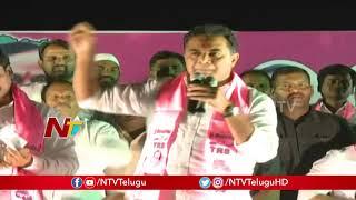TRS and Prajakutami ని Ramchanran Rangastalam తో పోల్చిన KTR | NTV