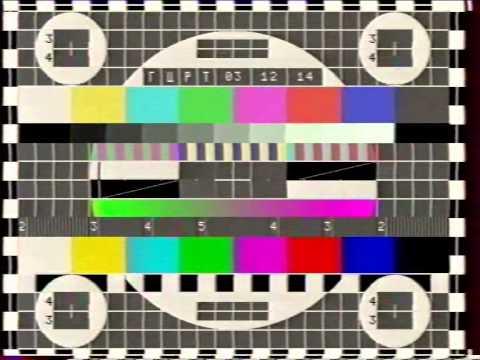 Программа передач и конец эфира (М1, 17.11.2000)